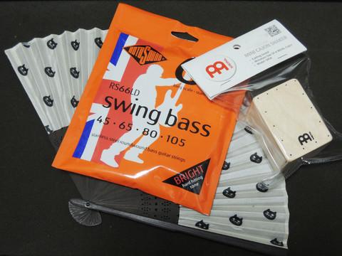 20160820-01_swing bass.jpg